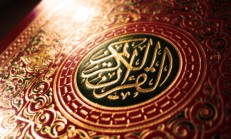 Quran - The holy book of Muslims